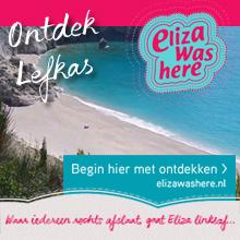 Lefkas vakantie met Eliza was here